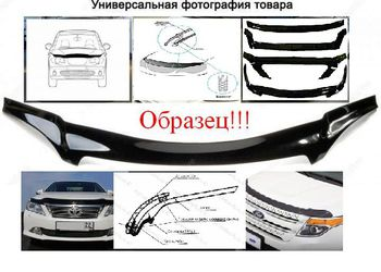 купить Дефлектор капота Great Wall Hover M4 с 2013 г.в в Кишинёве