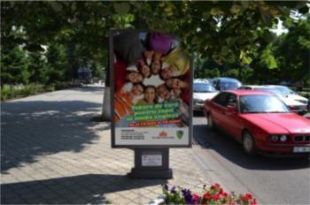 купить KTC24144B в Кишинёве