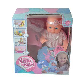 купить Yale baby Кукла 25 см в Кишинёве