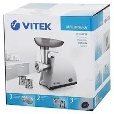 Мясорубка VITEK VT-3620