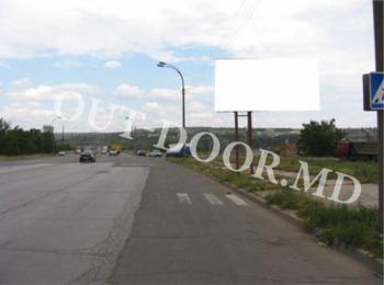купить KBT95021A в Кишинёве