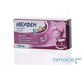 купить Ibufen Baby sup. 125 mg N5 в Кишинёве