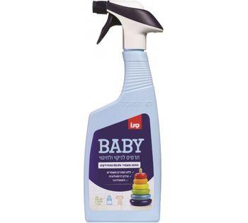 купить Sano Baby Очищающий и дезинфицирующий спрей (750 мл.) 351125 в Кишинёве
