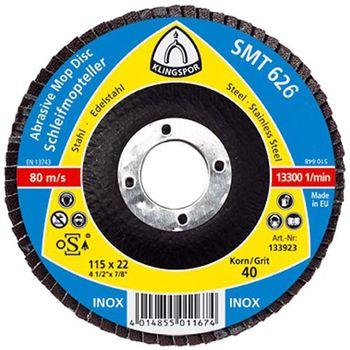 Klingspor Диск тарельчатый лепестковый 125мм SMT 626