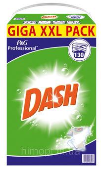 Стиральный порошок Dash Professional 130 cтирок, 8.45 кг