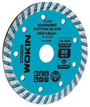 Диск алмазный сплошной Turbo 125*22.2MM (Prof) Wokin