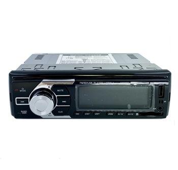 Magnitola MP3 G31-5 60W+Bluetooth 1066BT