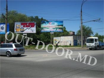 купить KCN57015A в Кишинёве