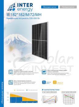 Солнечная панель Inter Energy 550W
