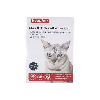 cumpără Guler Flea & Tick collar fod Cat de la purici și căpușe pentru pisici în Chișinău