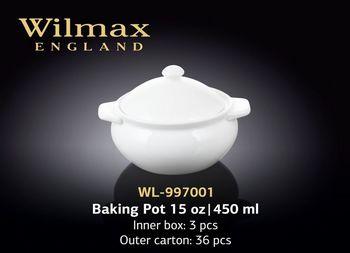 Горшочек для запекания WILMAX WL-997001 (450 мл)