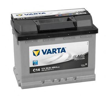 купить Аккумулятор VARTA  12V 610AH  S5 005 в Кишинёве