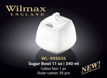 Сахарница WILMAX WL-995026/1C (340 мл)