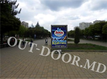 купить KRI24177B в Кишинёве