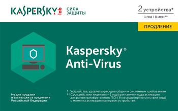 Kaspersky Anti-Virus 2 Dt, 1 year, Renewal, Card