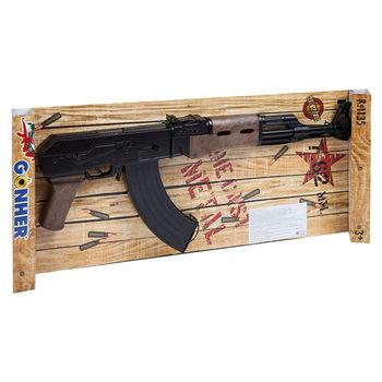 Штурмовая винтовка Command (8 зарядная), код 44094