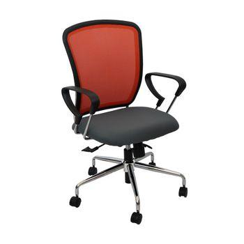 купить Офисный стул 600x550x935 мм, серый c оранжевым в Кишинёве