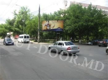 купить KTL45023A в Кишинёве
