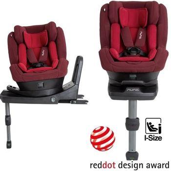 купить Автокресло с системой Isofix Nuna REBL PLUS 360 i-Size 0-18.5 кг Berry в Кишинёве