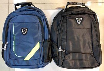 Рюкзак Polo (8540)
