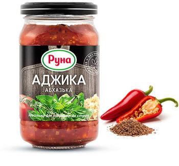 """купить Аджика Абхазкая """"RUNA"""" 210гр в Кишинёве"""