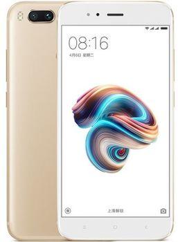 купить Xiaomi Mi5x 4+64 Duos, Gold в Кишинёве