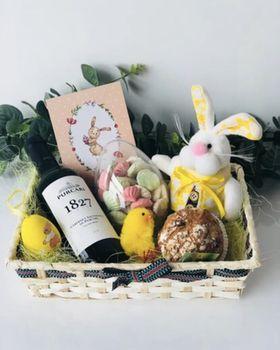 купить Easter Gift - Var.2 в Кишинёве