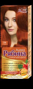 Краска для волос, ACME Рябина Avena, 100 мл., 734 - Тициан