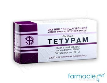 купить Teturam comp. 150 mg N50 (BHFZ) в Кишинёве
