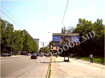 cumpără KBT25025A în Chișinău