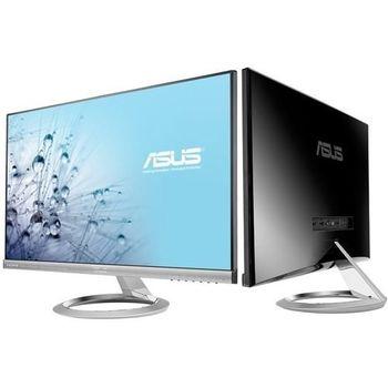 """cumpără 25"""" ASUS Designo MX259H Monitor în Chișinău"""