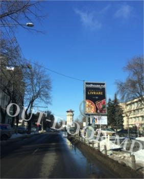 cumpără KTC57143A în Chișinău