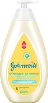 купить Johnson`s Baby шампунь пенка, 2 в 1, 500 мл в Кишинёве