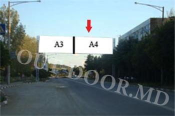 купить BTL96005BR в Кишинёве