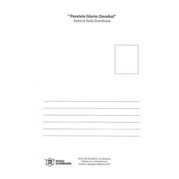 cumpără Carte Poștală – Peretele Gloriei: Decebal în Chișinău