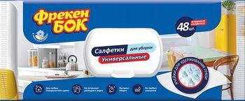 Салфетки влажные  универсальные Фрекен Бок, 48 шт