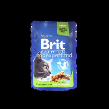 купить Brit Premium c курицей 100 gr в Кишинёве