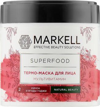 купить Термо - маска для лица Мультивитамин  Markell SUPERFOOD,100мл в Кишинёве