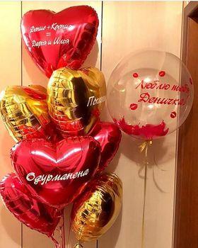 cumpără Compoziție «In love» în Chișinău