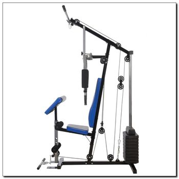 Мультистанция Hektor 3 Home Gym (2578) (под заказ)
