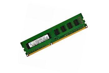 cumpără .2GB DDR4- 2133MHz  Samsung Original în Chișinău