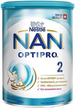 купить Nestle Nan 2 молочная смесь, 6+мес. 400г в Кишинёве