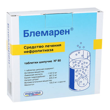 cumpără Blemaren comprimate eff. N20x4 OTC în Chișinău