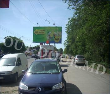 купить KTC48020A в Кишинёве