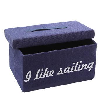 купить Коробка с морской тематикой 280x180x160 мм, синий в Кишинёве