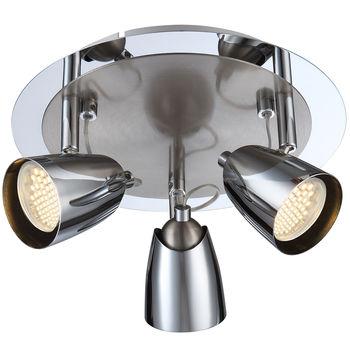 купить 57604-3 Светильник Tamas 3л в Кишинёве