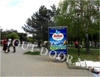 cumpără KRI24179A în Chișinău