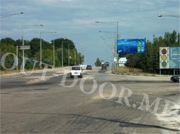 cumpără BLT57206A în Chișinău