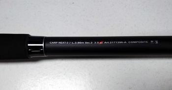 Карповое Удилище SIWEIDA Carp Next-3, 3.5LB, 3.9м / PRO - 390