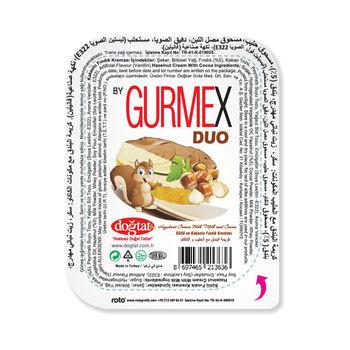 Шоколадно-молочная паста с лесными орехами Gurmex 20г